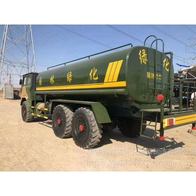 陕汽15吨洒水车改装6135发动机欢迎订购