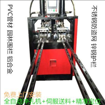 佛山银江机械供应优质冲孔设备-不锈钢-锌钢护栏-铝合金-各类护栏 量大从优 品质保障