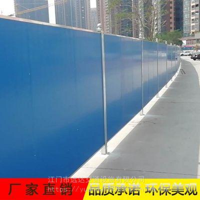 现货供应蓝色彩钢夹芯板围挡 道路建筑工程围蔽 楼盘围蔽隔离板