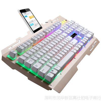 跨境专供追光豹G700金属外设发光家用办公游戏键盘EBAYwish亚马逊