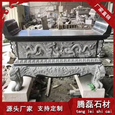 惠安厂家直销大理石石雕香炉 可定做