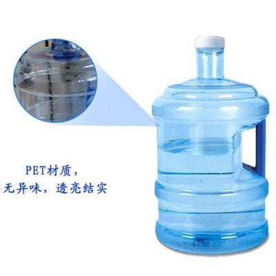 7.5升自动售水机塑料水桶
