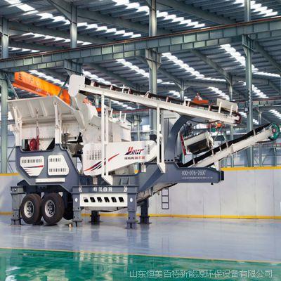 移动石料碎石机厂家 移动建筑垃圾破碎设备分期付款