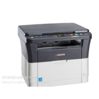 郑州惠济区哪里有打印机复印机租赁的?