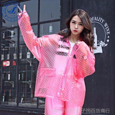 一件代发雨衣女成人韩国时尚徒步雨披电动车摩托车雨衣雨裤套装骑