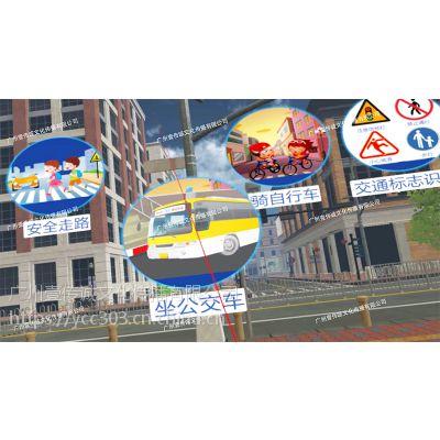 PC端-VR交通安全教育