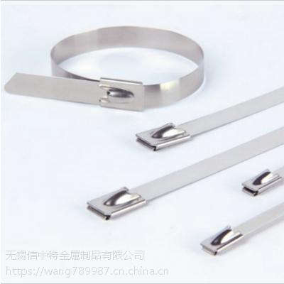 无锡信中特自锁式不锈钢扎带4.6*400mm厂家304白钢金属捆绑扎带