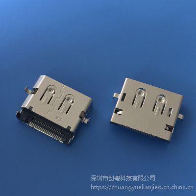 大DP20P母座 高清音频插插座 两脚沉板1.6 端子双排贴板SMT 带定位柱 20P音频插座
