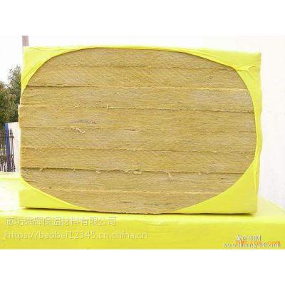 热卖岩棉板 写字楼隔音复合彩钢板