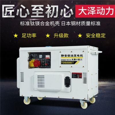 省油稳压12kw静音柴油发电机组