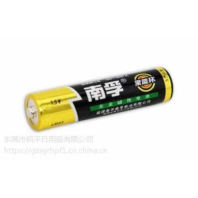 泸州优质南孚电池低价供应 拼多多货源 KL22563