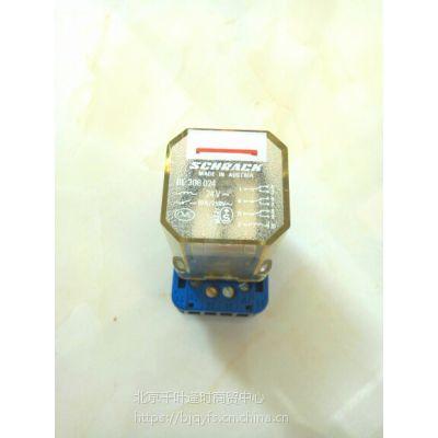 SCHRACK/RL306024泰科工程机械继电器