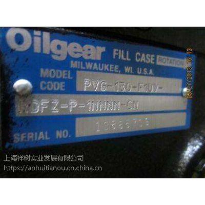OILGEAR 液压泵PVWJ-130-A1UV-LSAY-P-1NNNN