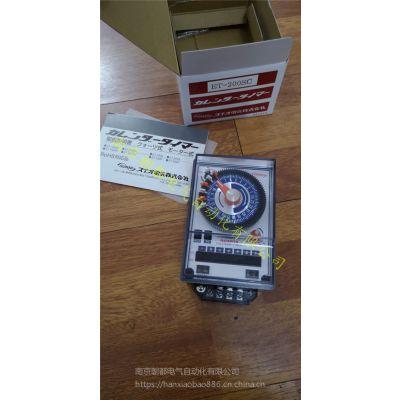 日本SUNAO砂尾电气计时器ET-100SC