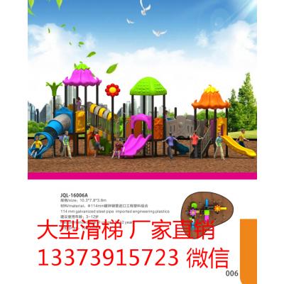郑州幼儿园玩具厂家|郑州幼儿园桌椅 河南郑州幼儿园滑梯