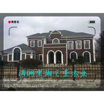辽宁省防腐木板价格玺源木材加工厂