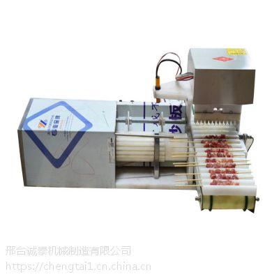 重庆厂家直销全自动羊肉穿串机多功能不锈钢穿串机经久耐用穿串快