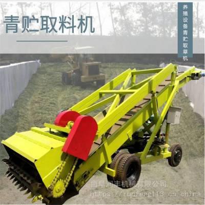 自走式青贮取料车 厂家直销自动扒草机 奶牛场取草机
