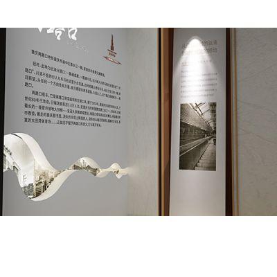 廉政文化墙设计-国术之光国际艺术交流-太原文化墙设计