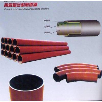 耐磨陶瓷管生产厂家-重庆 耐磨陶瓷管-旭盈管业(查看)