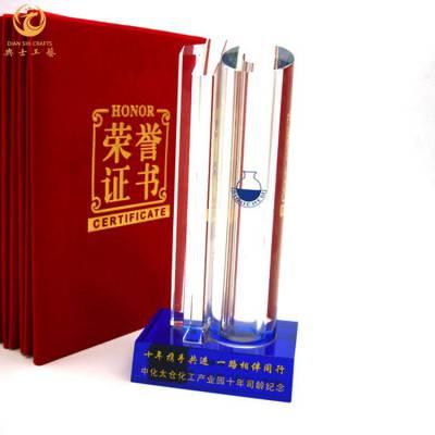 定制十周年员工奖杯,公司10年纪念品,金属数字工艺品定制