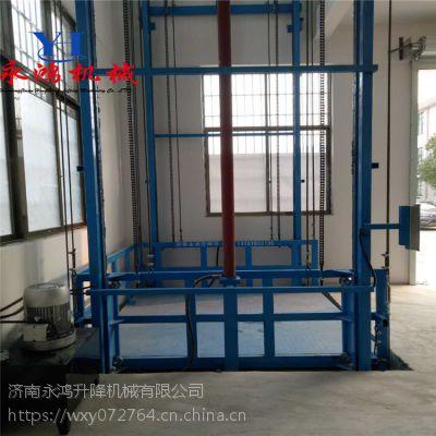云南大理用导轨厂房简易货梯,山东升降货梯生产厂家