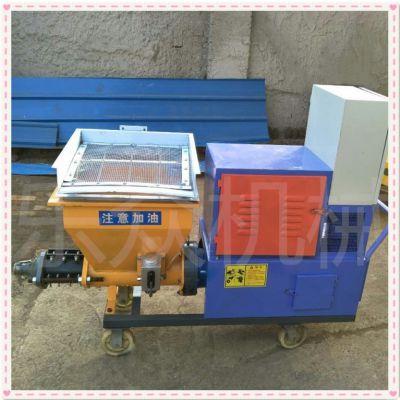 乐众机械专业生产快速砂浆喷涂机 腻子小型多功能喷涂机