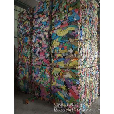 江西黄纸板塑料瓶压缩打包机 200型卧式打包机包块尺寸山东金亿机械设备