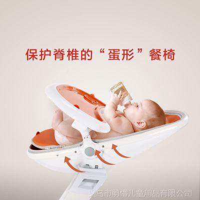 Pouch多功能儿童餐椅便携式可折叠婴儿吃饭座椅宝宝餐椅 K111餐椅