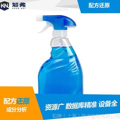 洗洁精配方分析 厨卫清洁剂 去污去油 各类洗洁精成分检测