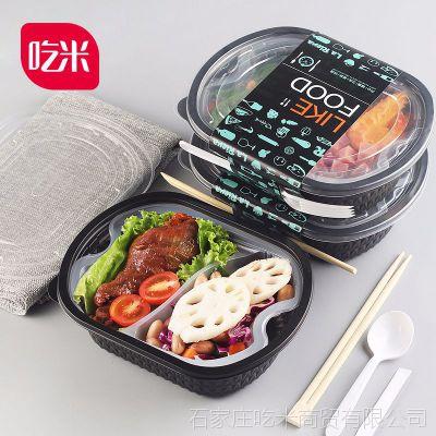 吃米 一次性塑料快餐打包盒外卖便当盒黑色双层快餐盒带盖咖喱盒