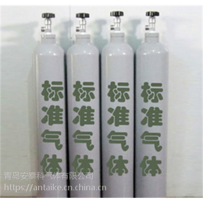 厂家直销标准气体 氮气平衡气 PH3标气