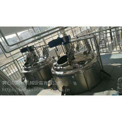 加工不锈钢浓配罐、浓配罐技术参数_欢迎选购