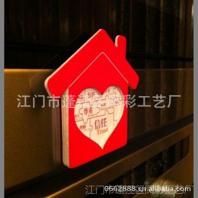 木质定做环保【至有份量】冰箱贴 磁石冰箱贴 广告卡通冰箱贴