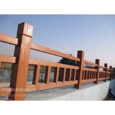 水泥仿木栏杆安装方式及报价