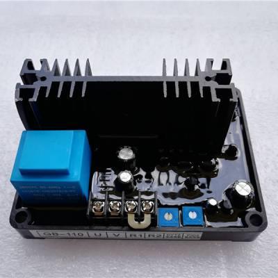GB-110相复励75KW-300KW三相碳刷式发电机励磁电子调压器