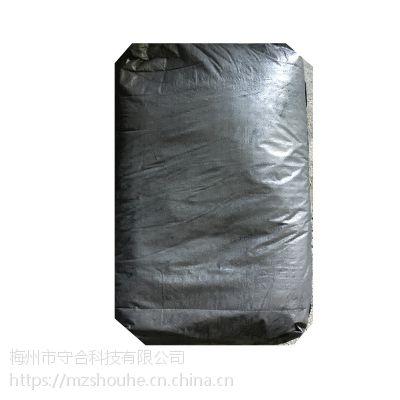 销售青岛2000目石墨粉石油化工合成纤维压模铸造