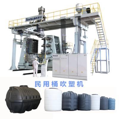 通佳1000L方吨桶吹塑机|厂家直销IBC吨桶设备