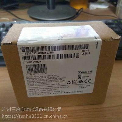 销售西门子全新数字量输入模块SM1221