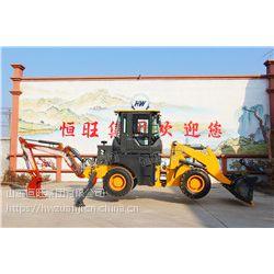 小型挖掘装载机生产厂家 多功能两头忙