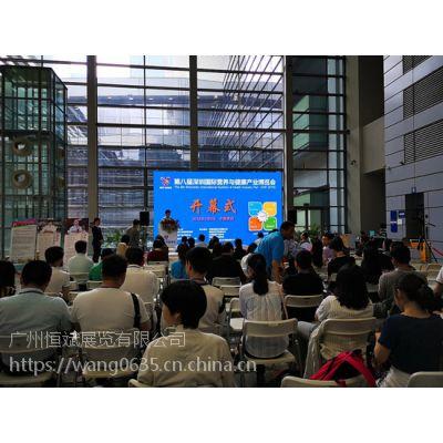 2019中国深圳富氢氢产品与健康产业展览会