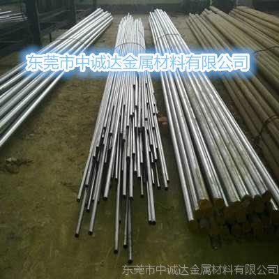 供应高强度钢BS700MC屈服强度BS700MC酸洗板
