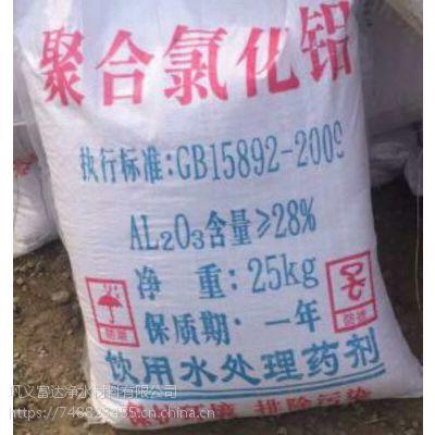聚合氯化铝聚合氯化铝铁PAFC污水处理脱色高效絮凝剂快速沉淀