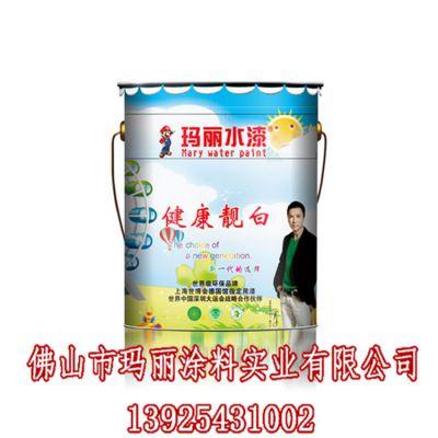 广东涂料品牌_广东顺德真石漆加盟_玛丽油漆免费代理
