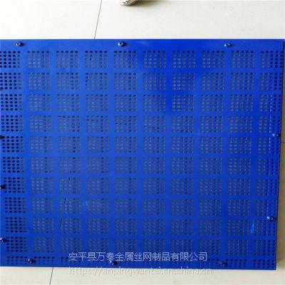 圆孔金属板网 工程盖楼外墙防护网 新型脚手架爬架网