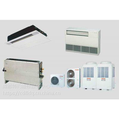 成都东芝水系统空调维修东芝大型机房空调螺杆设备型号