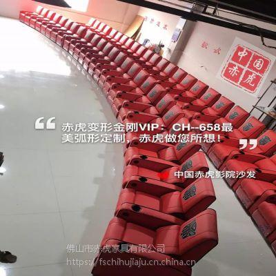 2018新品上市影院组合沙发 真皮电动功能座椅 佛山赤虎座椅厂家