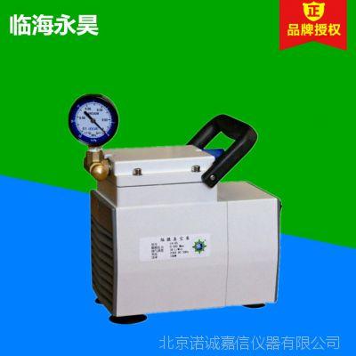 临海永昊LH-85无油隔膜式真空泵实验室负压型小型抽滤抽气泵220V
