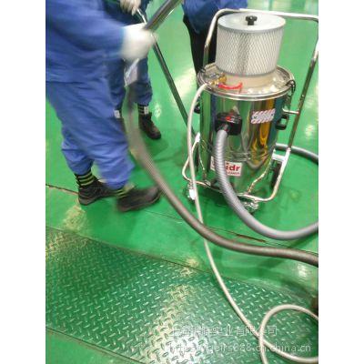 无尘车间用吸尘器食品加工配套用吸尘器不插电气动工业吸尘器
