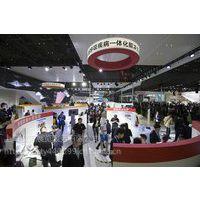 2019年6月北京国际数字经济博览会